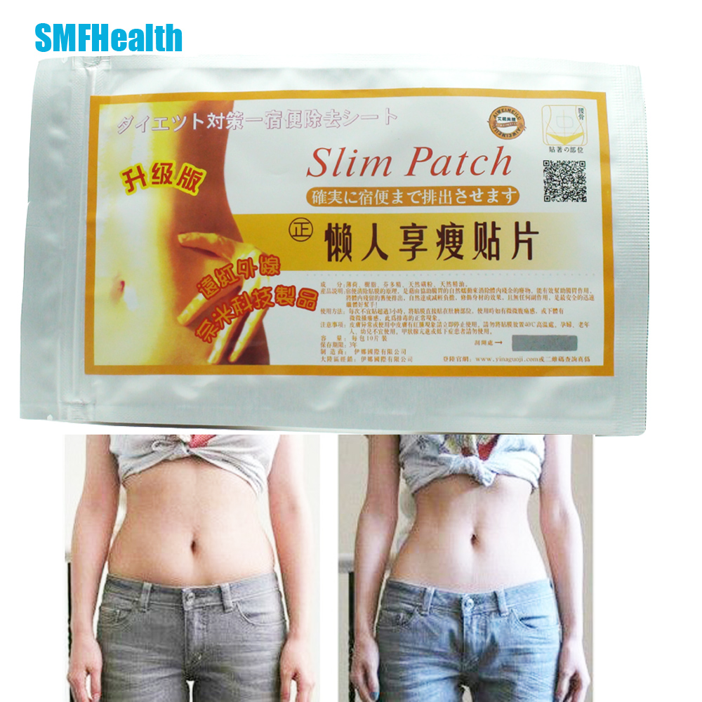 10 Pcs Slimming Cream Upgrade Version Navel Stick Slim Patch Weight Loss Burning Fat Patch Health Care Efficacy Strong Z46101