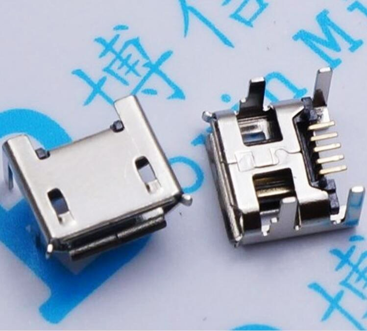 10pcs Micro USB mini connector 5pin seat Jack Micro 4 feet with side Inserting plate Mini usb connector for Mobile tail plug