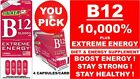 VITAMIN B12 EXTREME BOOST ENERGY BUILD A STRONG IMMUNE SYSTEM (U PICK)